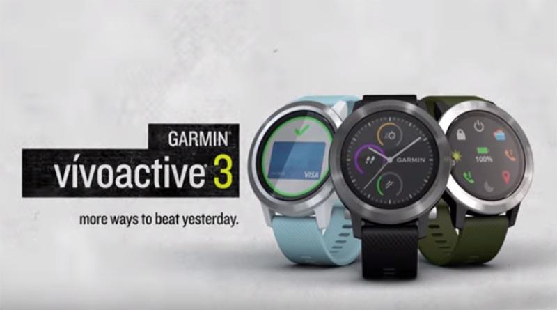 Выбрать Garmin Vivoactive 3 можно из трех вариантов цветов