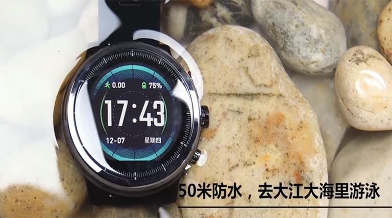 Sports Smartwatch 2