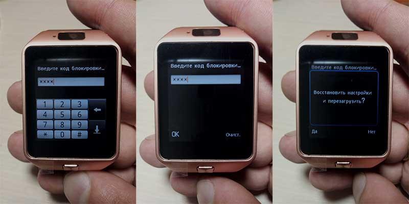 Смарт часы DZ09 Smartwatch: сброс настроек до заводских