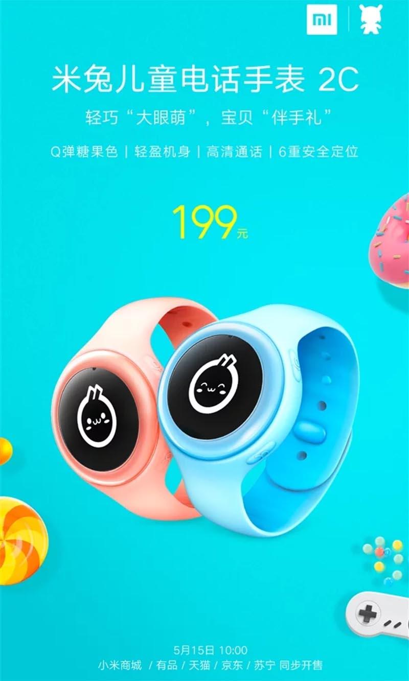 Xiaomi выпустила детские смарт-часы Mi Bunny Children Phone Watch 2C с ценой 31 доллар
