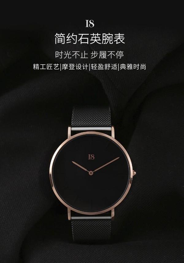 Xiaomi I8 кварцевые часы