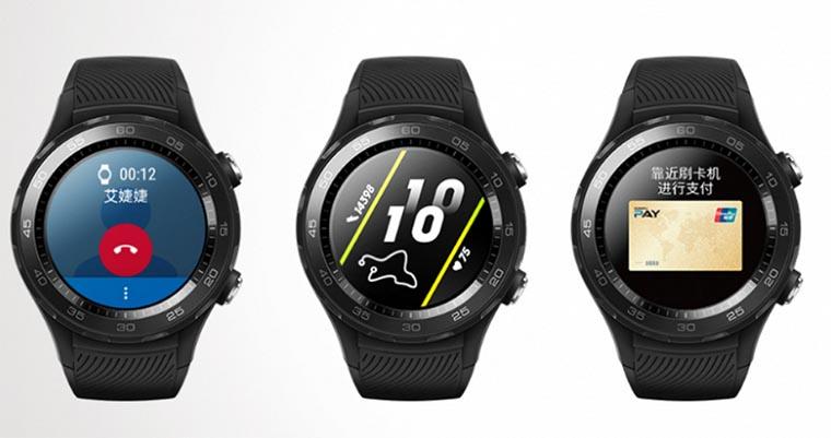 Дизайн и характеристики Huawei Watch 2 (2018)