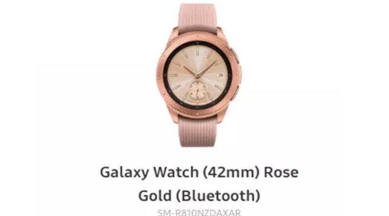 Samsung случайно опубликовала изображение Galaxy Watch на своем сайте