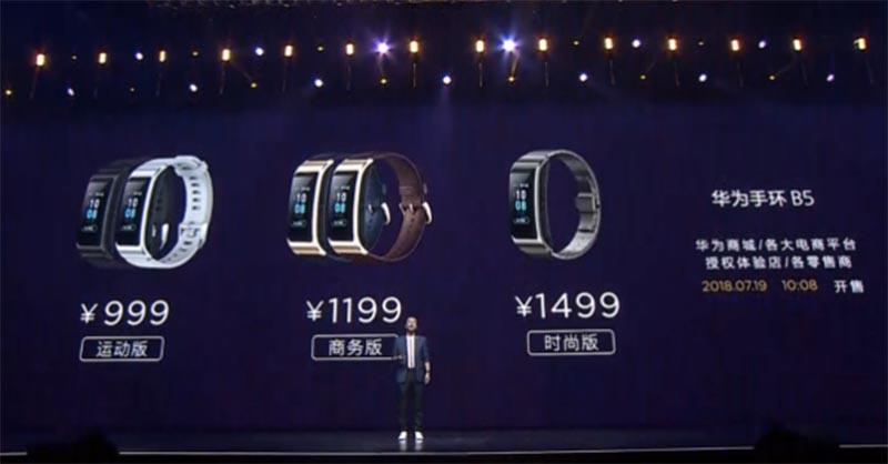 Цена Huawei Talkband B5