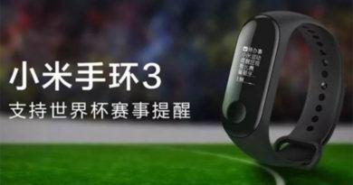 Xiaomi Mi Band 3 получил новое обновление для любителей футбола