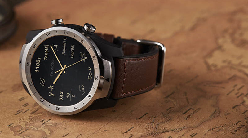 Умные часы с двойным экраном Ticwatch Pro