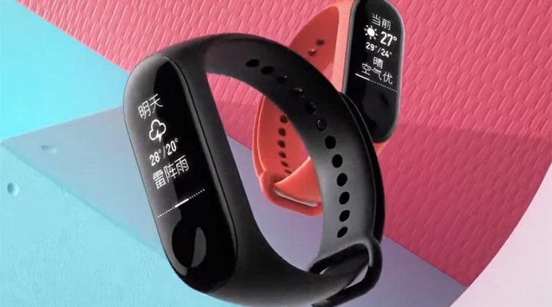 Xiaomi Mi Band 3 ночной режим
