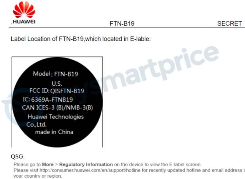 Умные часы Huawei Watch GT появились на сайте FCC