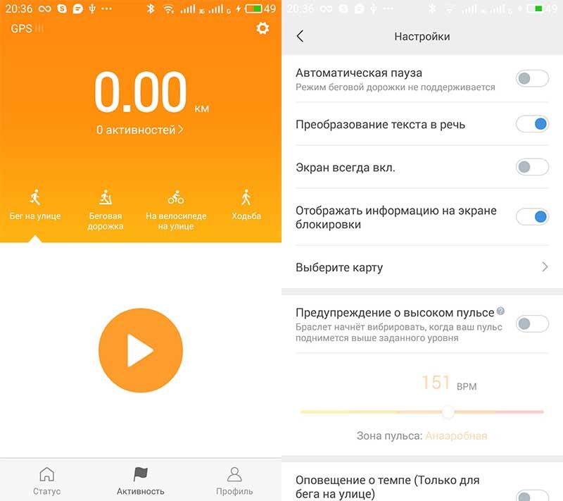 Xiaomi Mi Band 2: инструкция на русском языке. Как включить, как заряжать, настройки, как настроить умный будильник