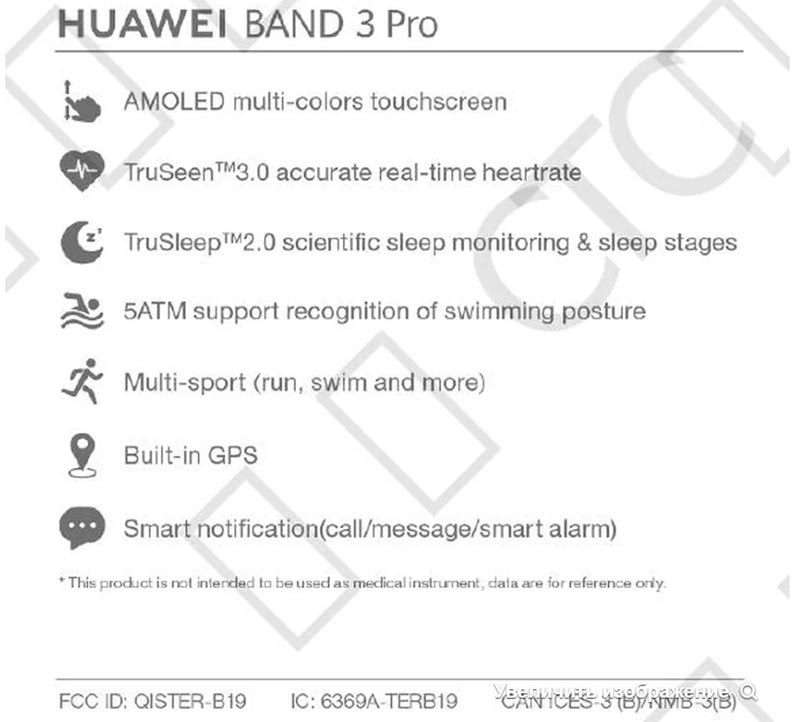 """Фитнес-браслет Huawei Band 3 Pro (TER-B19) """"засветился"""" на сайте FCC"""