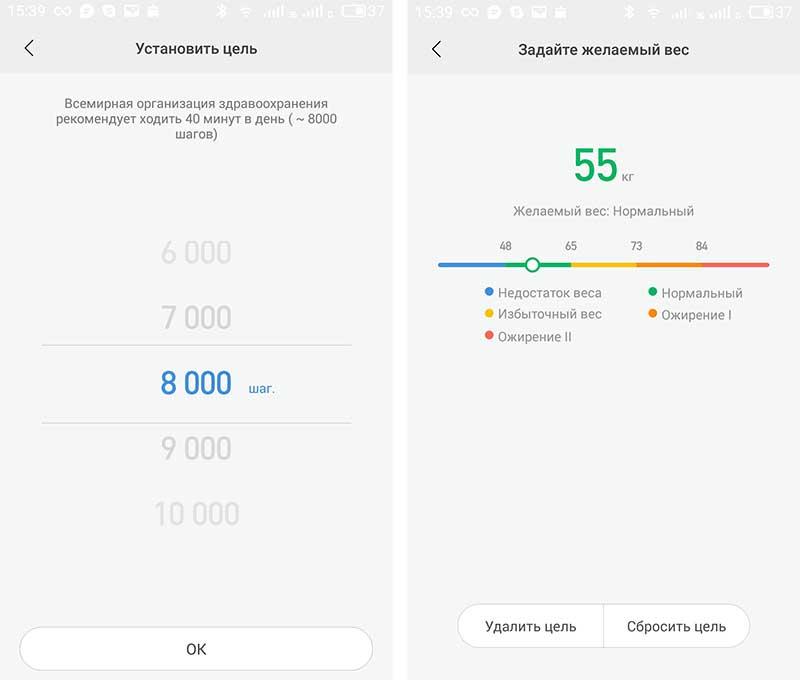 Xiaomi Mi Band 2: инструкция на русском языке. Настройка умного будильника, управления музыкой и т.д.