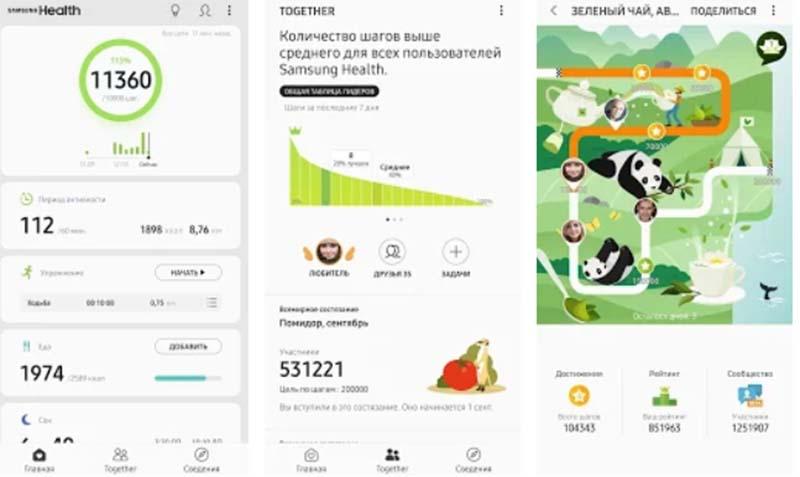 улучшения Samsung Health 6.0