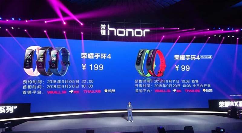 Цена и дата начала продаж Honor Band 4