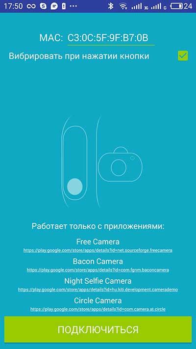 Как управлять камерой смартфона?