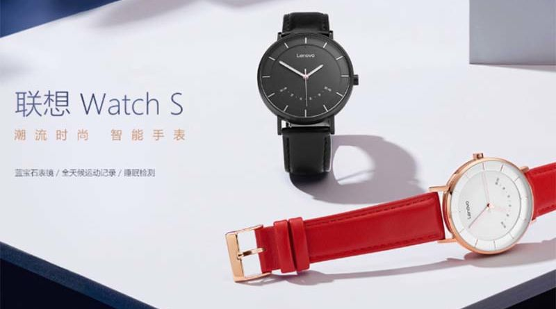 Lenovo Watch C