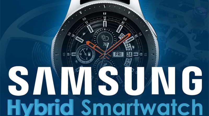 Компания Samsung может выпустить гибридные умные часы
