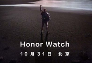 Смарт-часы Honor Watch представят 31 октября