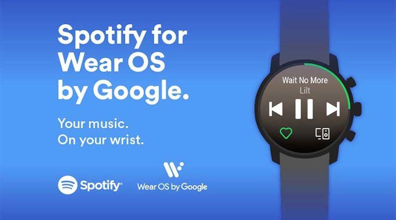 Spotify выпустила приложение для смарт-часов под управлением Wear OS