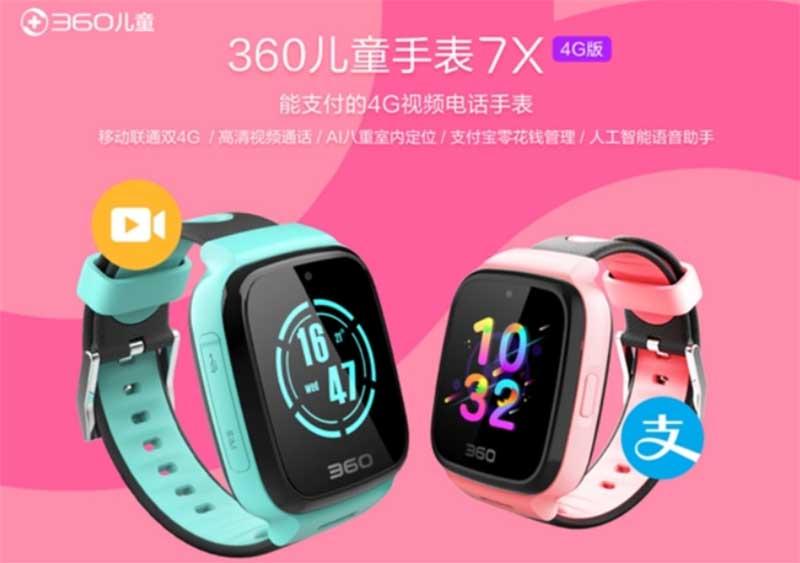 GPS-часы 360 Kids Watch 7X