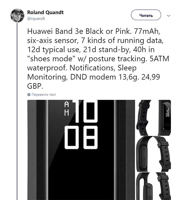 Фитнес-браслет Huawei Band 3e