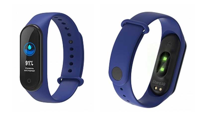 Elband A9