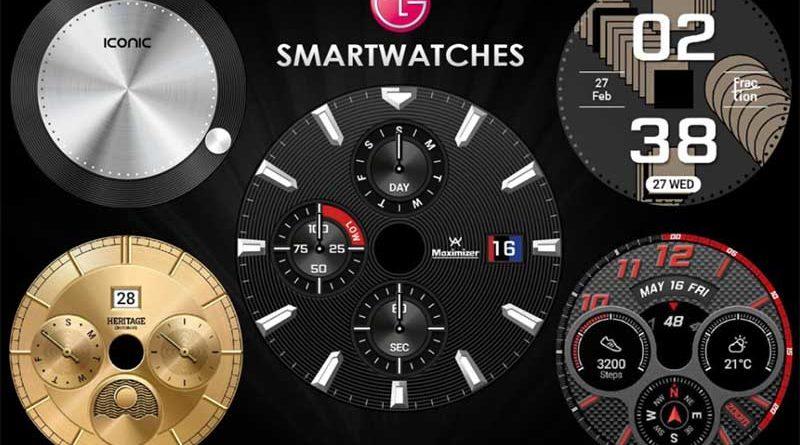 LG готовит 5 моделей смарт-часов: LG Iconic,  Heritage Chronos, Maximizer и Fraction