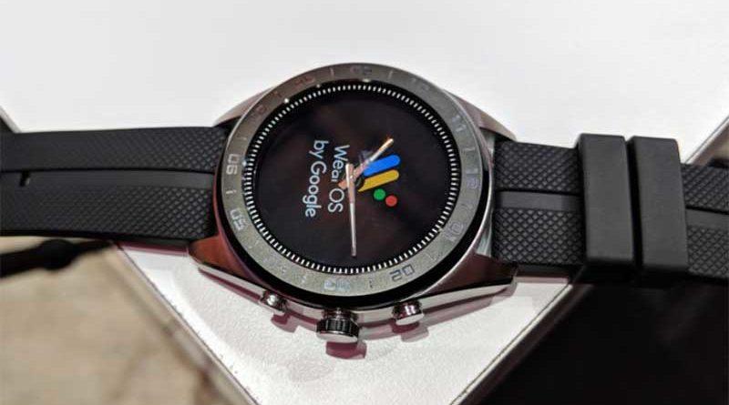 Гибридные часы LG Watch W7 подешевели почти в два раза