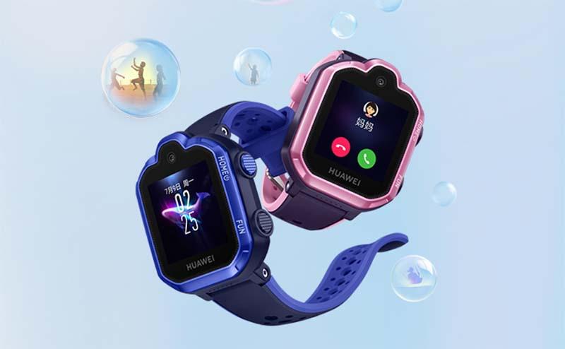 Детские GPS-часы Huawei Children Watch 3 Pro