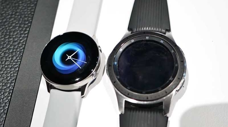 Samsung Galaxy Watch Active и Galaxy Watch