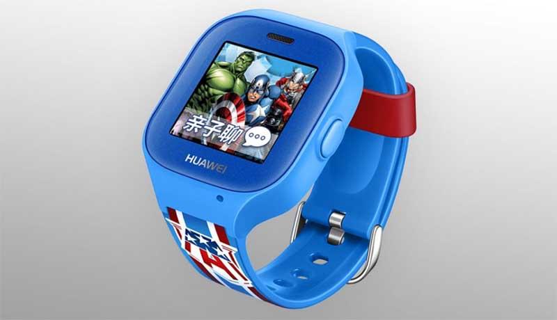 Huawei готовится выпустить умные часы для детей