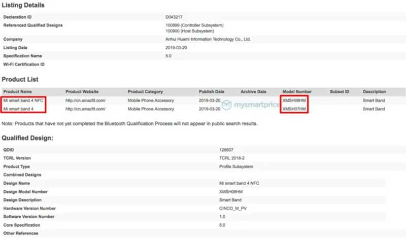Xiaomi Mi Band 4 выйдет в двух версиях, но не раньше мая