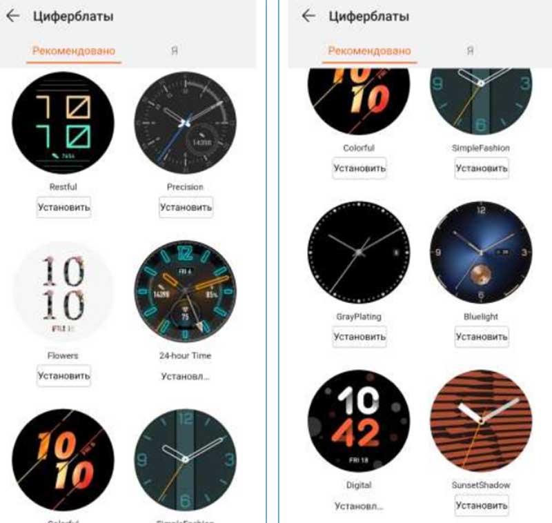 С обновлением 1.0.7.36 у Huawei Watch GT появились новые циферблаты