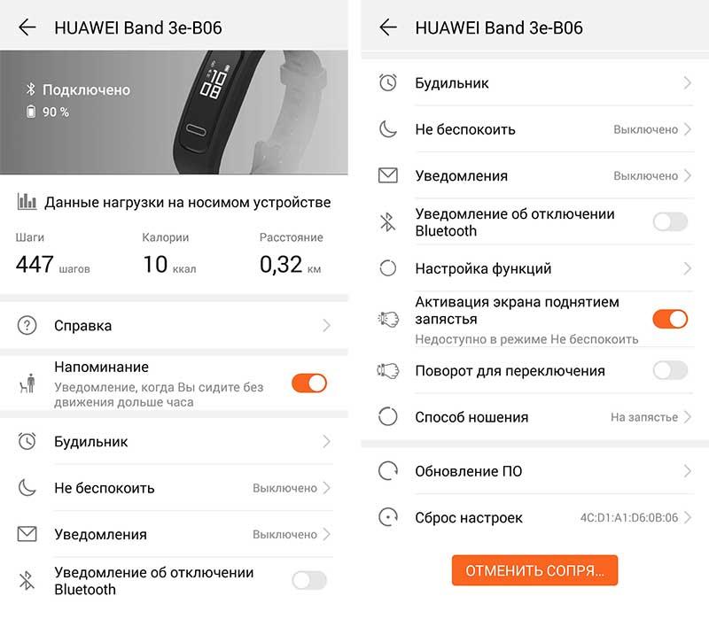 Обзор фитнес-браслета Huawei Band 3e и инструкция по подключению и настройке