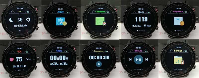 Обзор смарт-часов Microwear L5: фитнес-браслет с дизайном умных часов