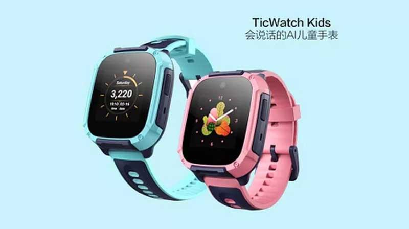 Детские умные часы Mobvoi TicWatch Kids
