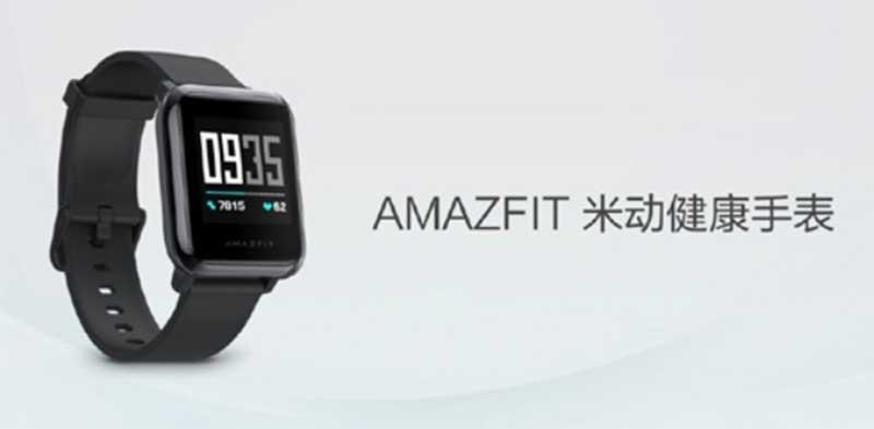 Умные часы Amazfit Health Watch