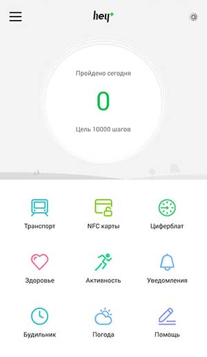 Xiaomi Hey Plus установка русской прошивки и первоначальная настройка