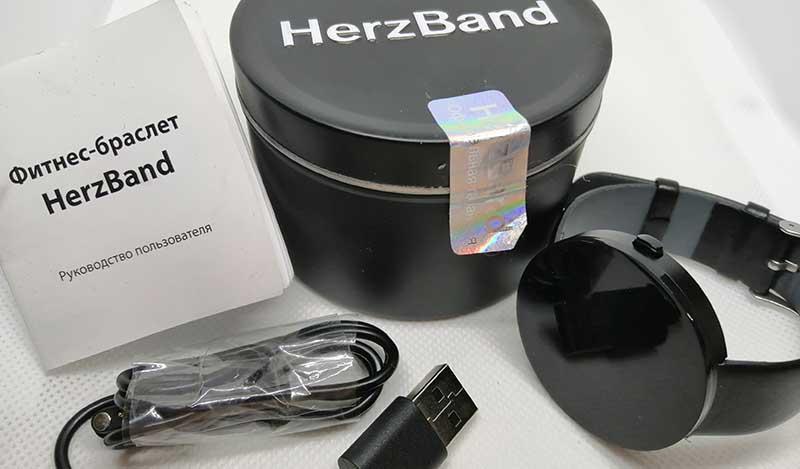 HerzBand Elegance S3