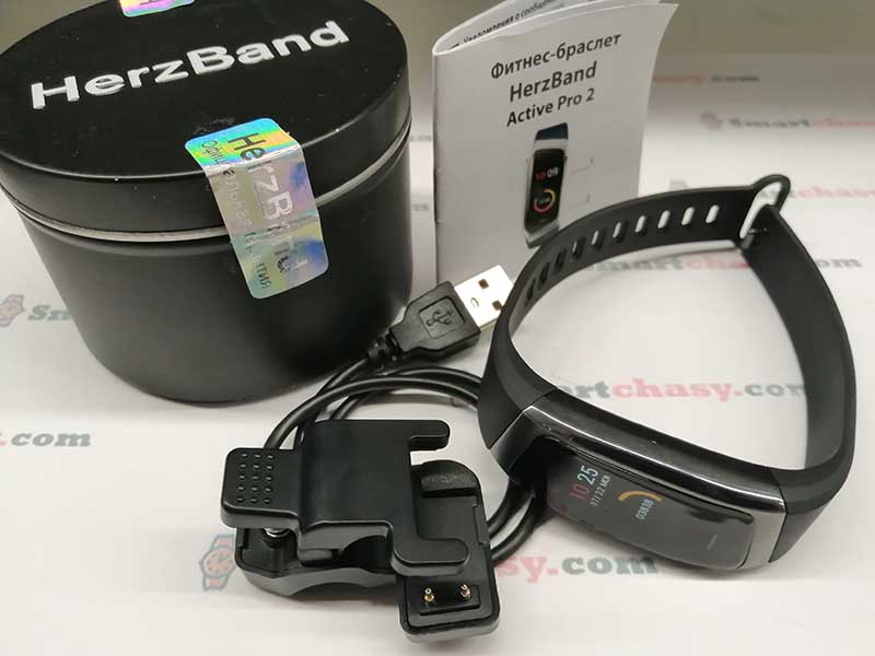 Herzband active pro 2 отзывы