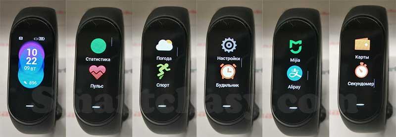 Обзор фитнес-браслета Xiaomi Hey Plus (Hey +) 4
