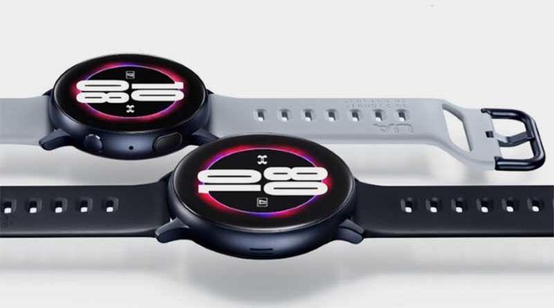 Galaxy Watch Active 2 Under Armor