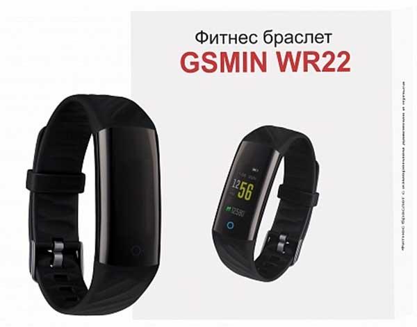 о это не означает, что придется отказаться от мечты, ведь есть фитнес-браслет GSMIN WR22! Это отличный вариант для тех, кто ищет сочетание эффективности и привлекательного дизайна