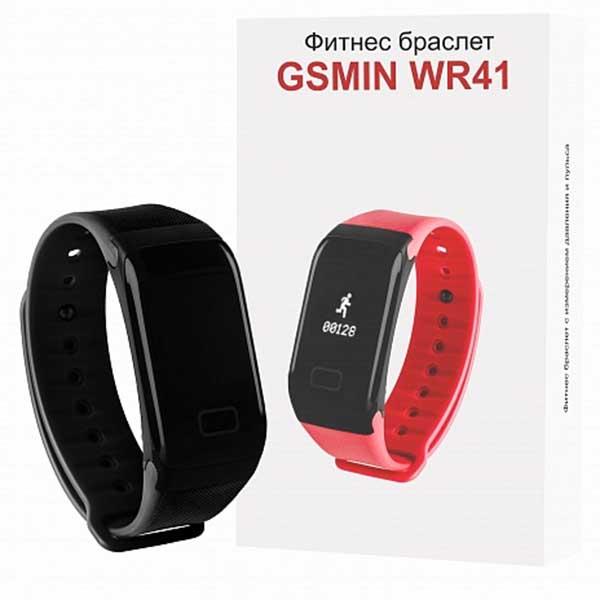 GSMIN WR41