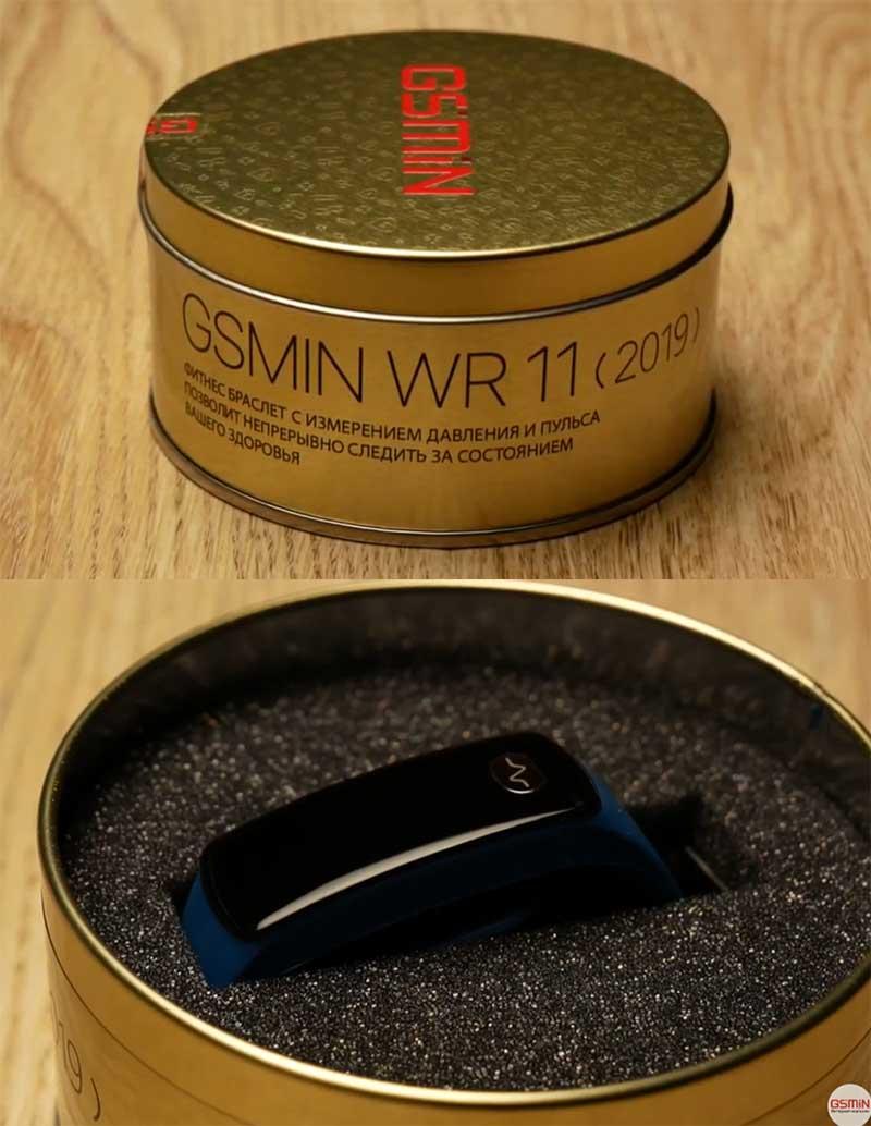 GSMIN WR11 (2019) — главное звено в удалённом наблюдении за здоровьем