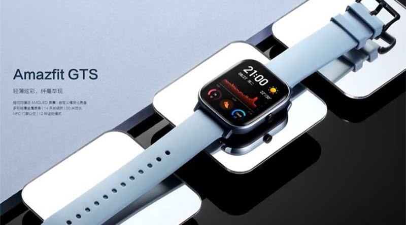 Amazfit GTS – альтернатива Apple Watch за 126 долларов