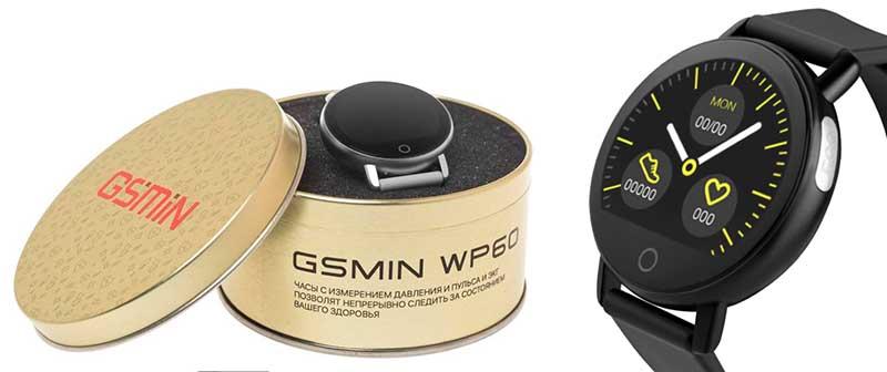 Часы GSMIN WP60