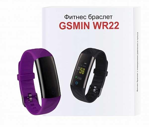 Фитнес-браслет GSMIN WR22