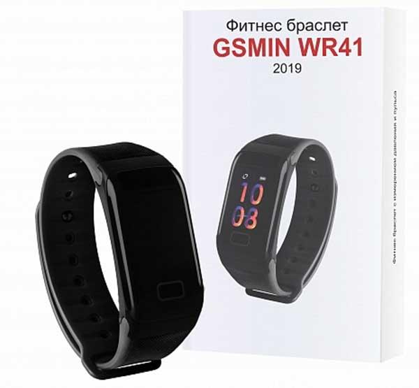 Фитнес-браслет GSMIN WR41 (2019)
