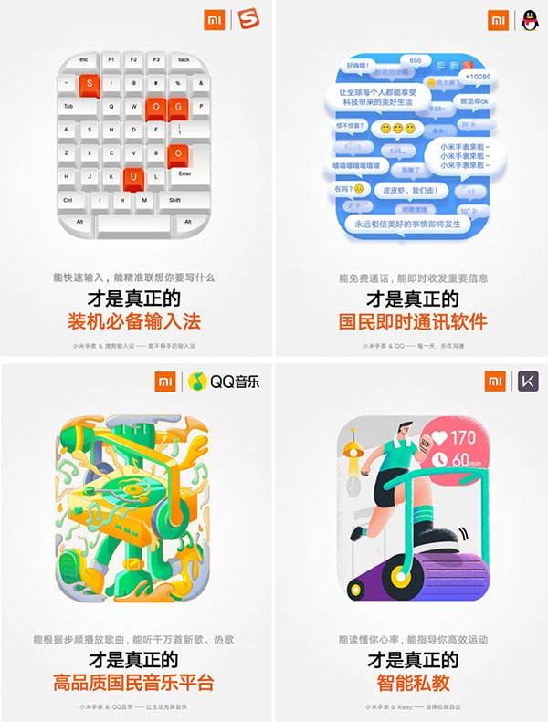 Xiaomi Mi Watch: дата выхода
