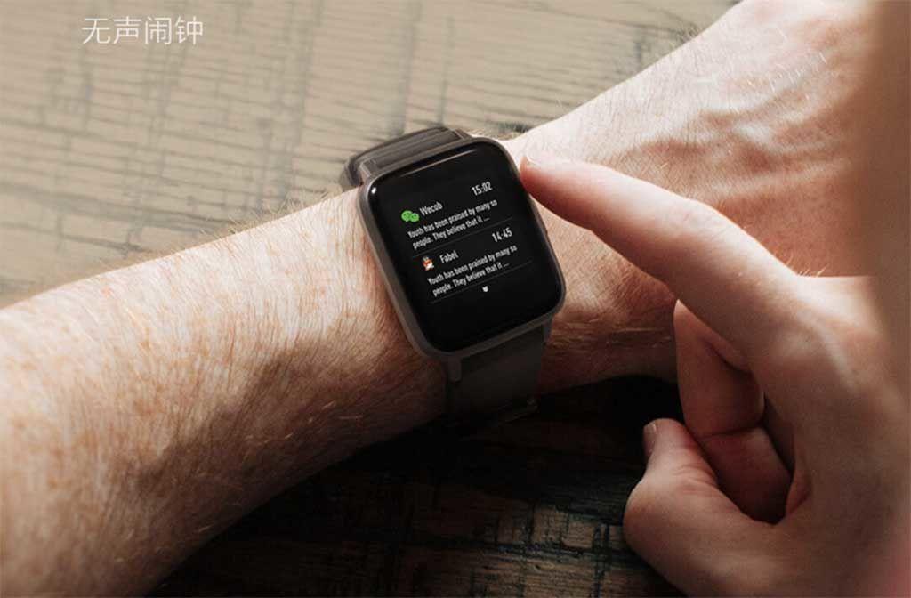 Xiaomi и Haylou выпустили смарт-часы Haylou LS01 ценой 14 долларов
